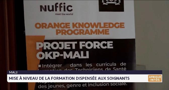 Mali: mise à niveau de la formation dispensée aux soignants
