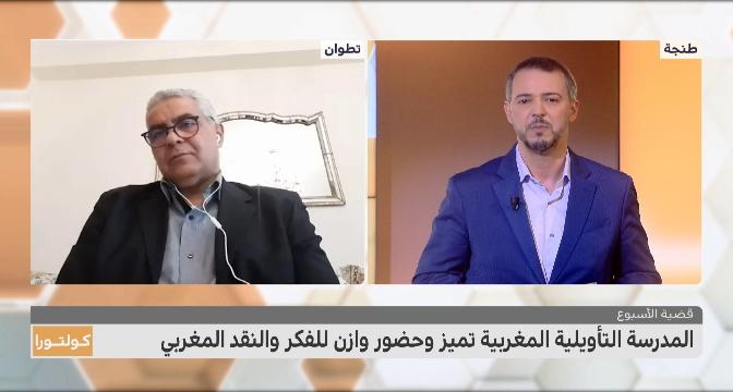 محمد الحيرش يُشَرِّح التأويلية العربية ودور المدرسة المغربية في تطويرها