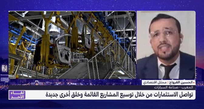 قراءة في ارتفاع صادرات المغرب من السيارات