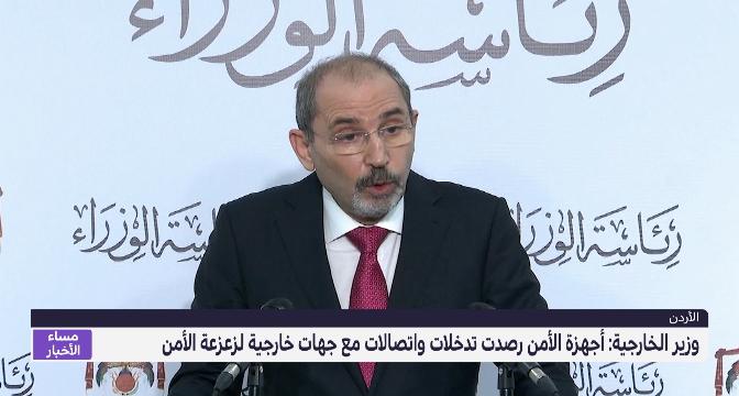 أيمن الصفدي: أجهزة الأمن رصدت تدخلات واتصالات مع جهات خارجية لزعزعة أمن الأردن