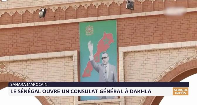 Sahara marocain: le Sénégal ouvre un consulat général à Dakhla