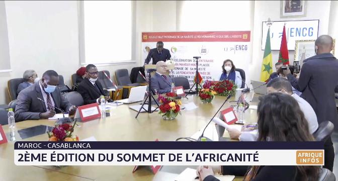 2ème sommet de l'africanité: remise du trophée au sénégalais Amadou Mokhtar Mbow