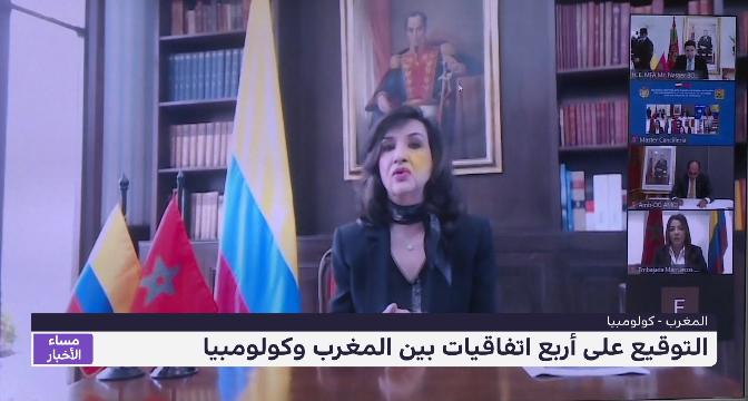 الصحراء المغربية .. كولومبيا تؤكد على أهمية مبادرة الحكم الذاتي