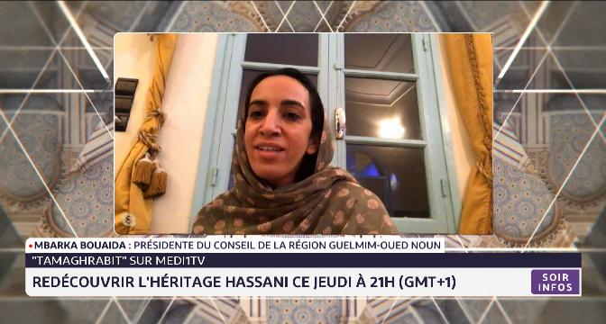 Tamaghrabit: redécouvrir l'héritage hassani ce jeudi à partir de 21h (GMT+1) sur MEDI1TV