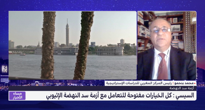 قراءة محمد بنحمو في موقف مصر من تطورات سد النهضة
