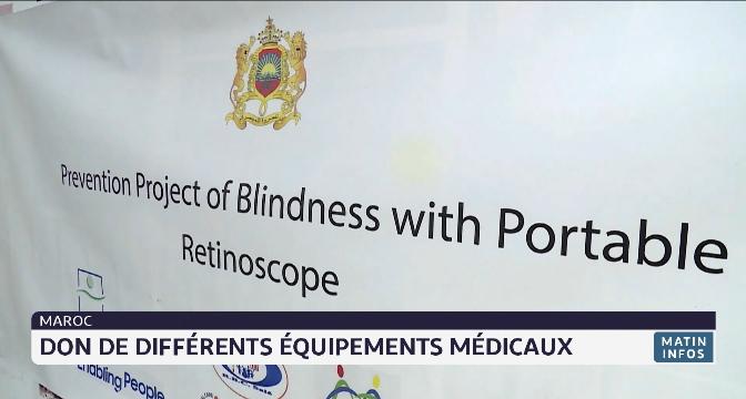 Rabat: don de différents équipements médicaux