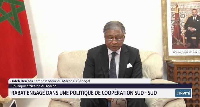 Taleb Berrada: Pour le Maroc le dossier du Sahara est traité exclusivement au niveau de l'ONU