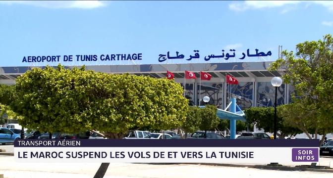 Transport aérien: le Maroc suspend les vols de et vers la Tunisie