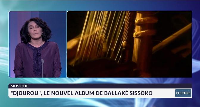 """Musique: """"Djourou"""", le nouvel album de Ballaké Sissoko"""