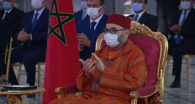 الملك محمد السادس يترأس حفل إطلاق تنزيل مشروع تعميم الحماية الاجتماعية