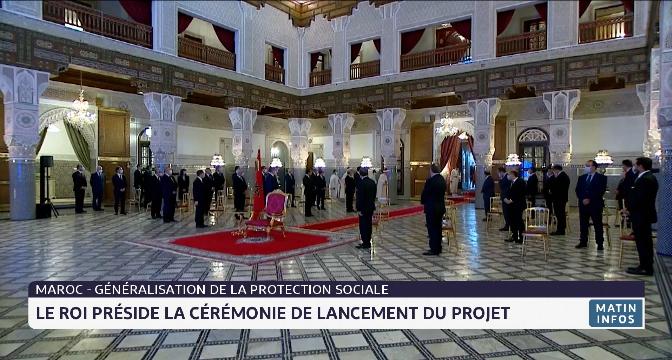 Généralisation de la protection sociale au Maroc: le Roi préside la cérémonie de lancement du projet