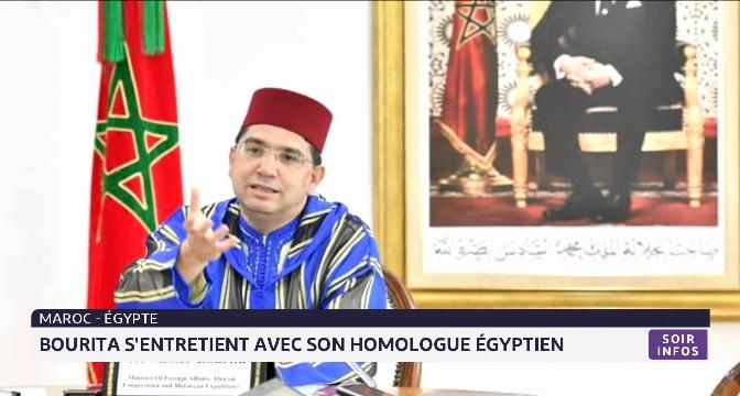 Bourita s'entretient avec son homologue egyptien