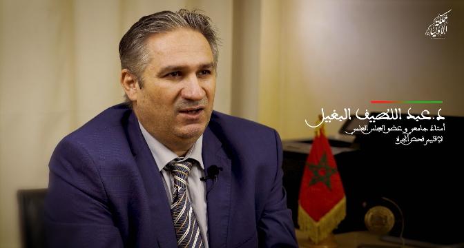 عبد اللطيف البغيل: العامل الصوفي حاضر في تاريخ المغرب