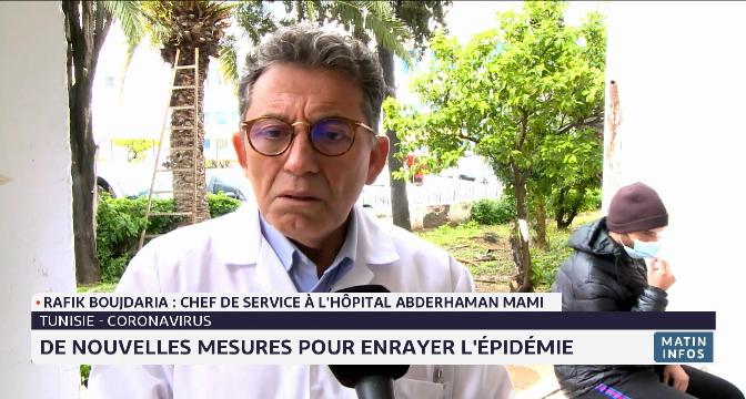 Tunisie: de nouvelles mesures pour enrayer la pandémie