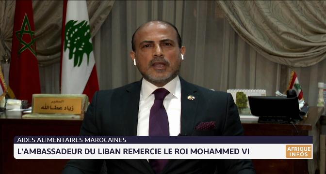 Aides alimentaires marocaines: l'ambassadeur du Liban remercie le Roi Mohammed VI