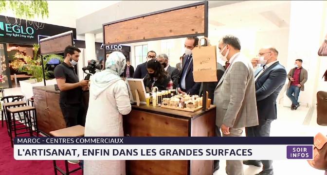 Maroc: l'artisanat, enfin dans les grandes surfaces