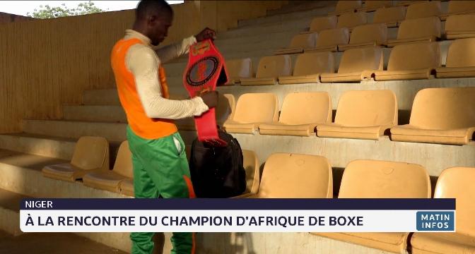 Niger: à la rencontre du champion d'Afrique de boxe