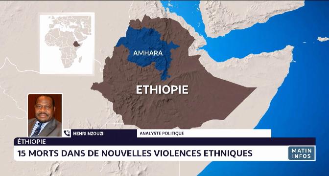 Nouvelle flambée de violences interethniques en Ethiopie: analyse d'Henri Nzouzi