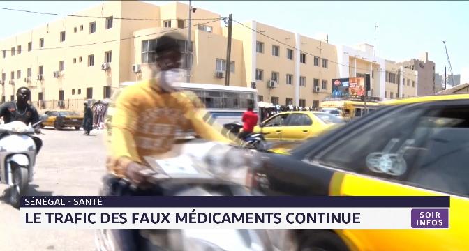 Sénégal: le trafic desfauxmédicamentscontinue