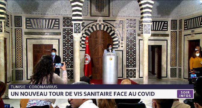 Tunisie: nouveau tour de vis sanitaire face au Covid