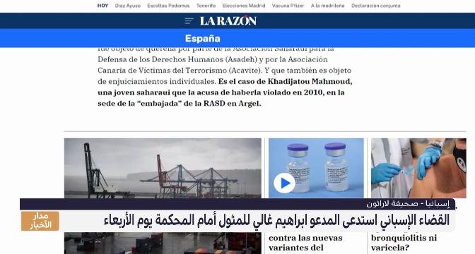 صحيفة إسبانية : استدعاء المدعو ابراهيم غالي للمثول أمام القضاء الإسباني