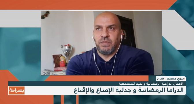 بدري منصور: المرأة أمانة في عنقنا وتستحق معاملة طيبة