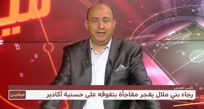 قراءة في مواجهة الوداد وشباب المحمدية في منافسات كأس العرش