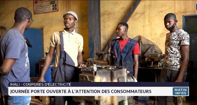 Énergie du Mali: journée porte ouverte à l'attention des consommateurs