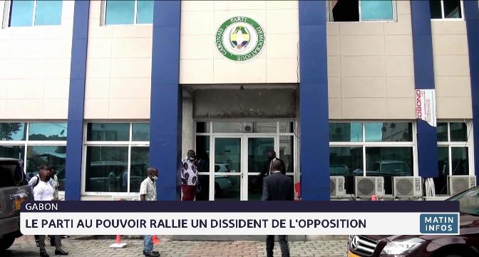 Gabon: le parti au pouvoir rallie un dissident de l'opposition