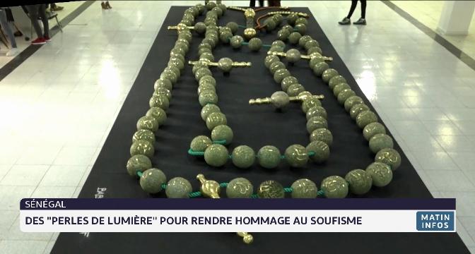 """Sénégal: des """"perles de lumière"""" pour rendre hommage au soufisme"""