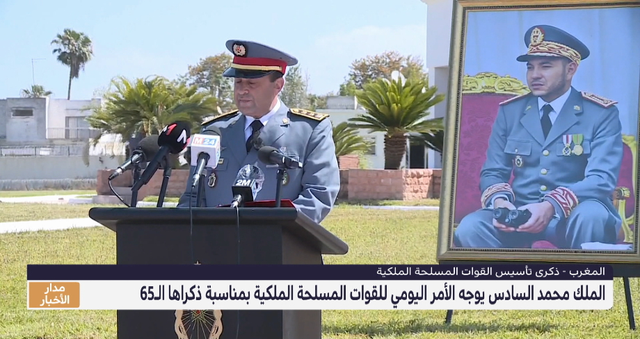 """الملك محمد السادس: """"ننوه بشكل خاص بالتفاعل السریع لقواتنا المسلحة مع أوامرنا السامیة لتعزیز الشریط الحدودي الكركرات"""""""
