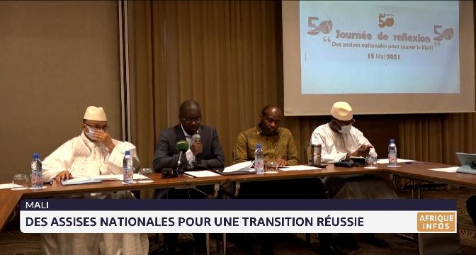 Mali: des Assises nationales pour une transition réussie