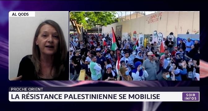 La résistance palestinienne se mobilise