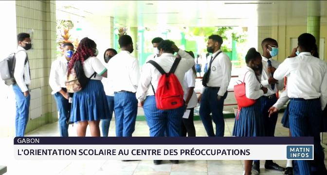 Gabon: l'orientation scolaire au centre des préoccupations