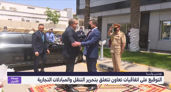 ليبيا وتونس .. اتفاقيات تعاون لتحرير التنقل والمبادلات التجارية
