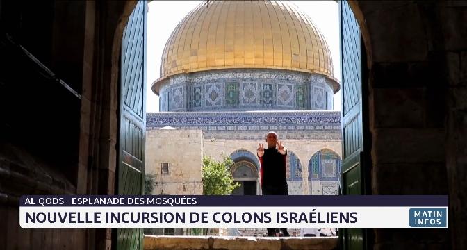 Esplanade des mosquées à Al Qods: nouvelle incursion des colons israéliens