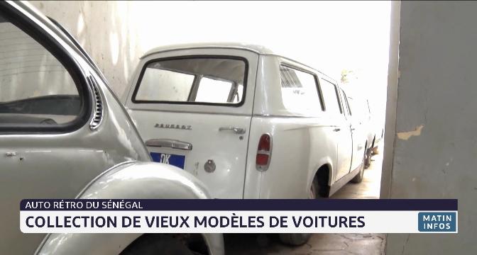 Sénégal: collection de vieux modèles de voitures