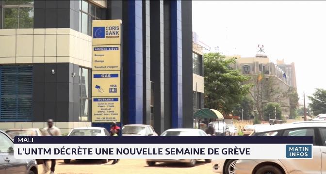 Mali: l'UNTM décrète une nouvelle semaine de grève