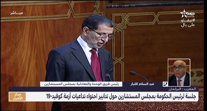 الحكومة أوفت بالتزاماتها فيما يتعلق بالحوار الاجتماعي .. تعليقعبد السلام اللبار