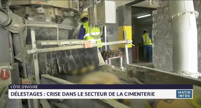 Côte d'Ivoire: crise dans le secteur de la cimenterie