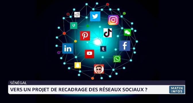 Sénégal: vers un projet de recadrage des réseaux sociaux?