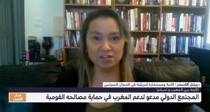 المجتمع الدولي مدعو لدعم المغرب في حماية مصالحه القومية