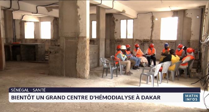 Sénégal: bientôt un grand centre d'hémodialyse à Dakar