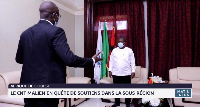 Afrique de l'Ouest: Le CNT malien en quête de soutiens dans la sous-région