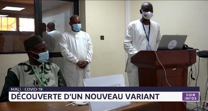 Mali: découverte d'un nouveau variant du Covid-19