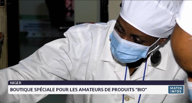 """Niger: une boutique spéciale pour les amateurs de produits """"bio"""""""