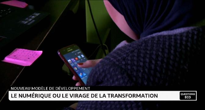Nouveau modèle de développement: le numérique ou le virage de la transformation
