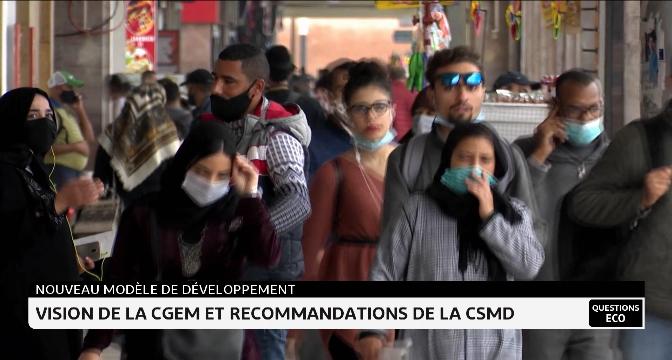 Nouveau modèle de développement: recommandations de la CSMD