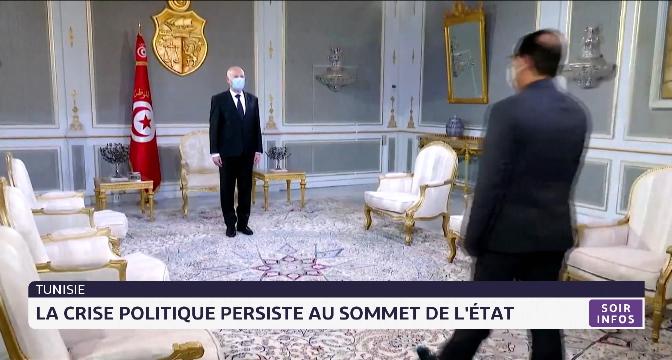 Tunisie: la crise politique persiste au sommet de l'Etat