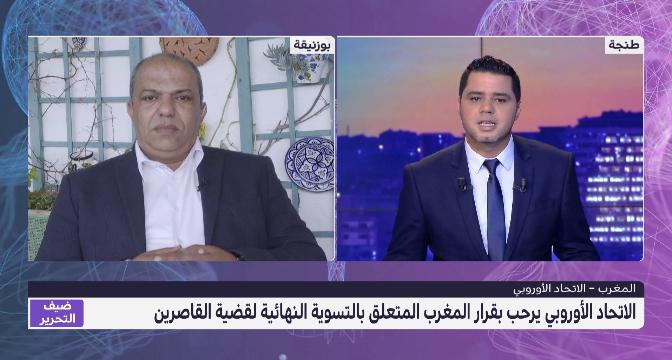 عبد الفتاح البلعمشي يقدم قراءة في تطورات الأزمة بين المغرب واسبانيا